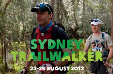 The Ultimate Challenge: The Oxfam Trailwalker Sydney